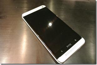 HTC One - da liegt es