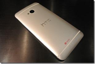 HTC One - die Rückseite