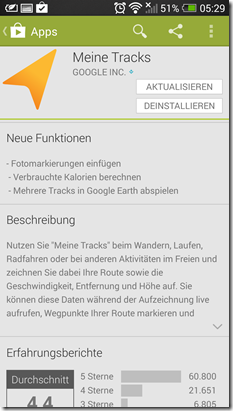 Meine Tracks - Screenshot 2