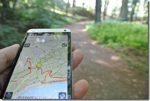 Laacher See: Geopfad L - Handynavigation