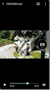 Screenshot_2014-06-28-12-19-08