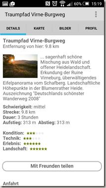 Traumpfade App - Wegebeschreibung alt 1