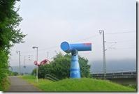 Moselsteig Konz - Trier - Kunst in Konz